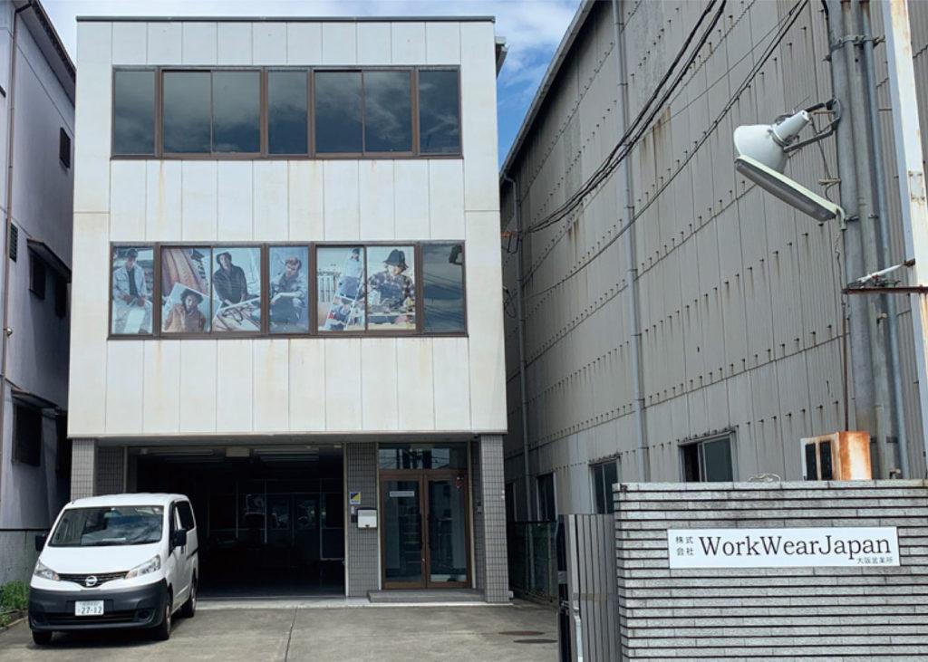 WorkWearJapan大阪営業所外観